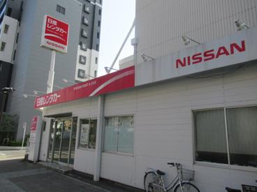 日産レンタカー川崎駅東口店の画像1