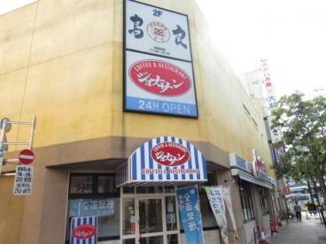 ジョナサン 川崎チネチッタ通り店の画像1