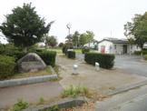 豊田ラブリバー公園