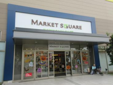 マーケットスクエア川崎イーストの画像1