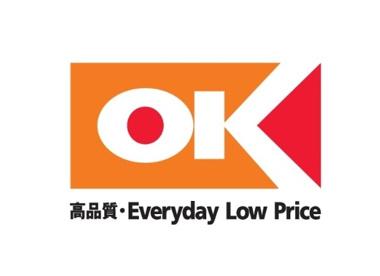 OK(オーケー) 高円寺店の画像1