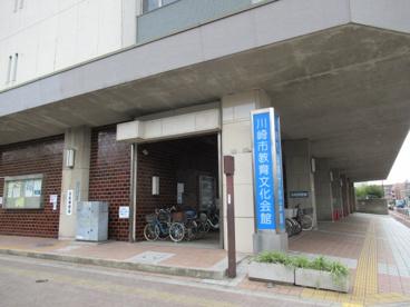 教育文化会館の画像1