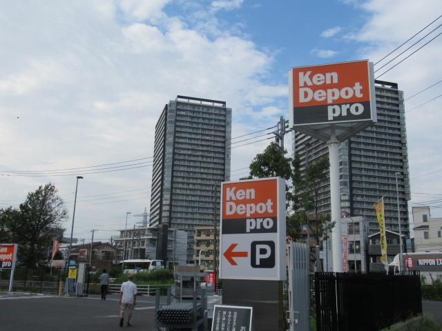 建デポ川崎競馬場店の画像