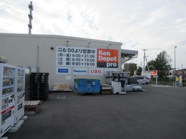 建デポ川崎競馬場店の画像2