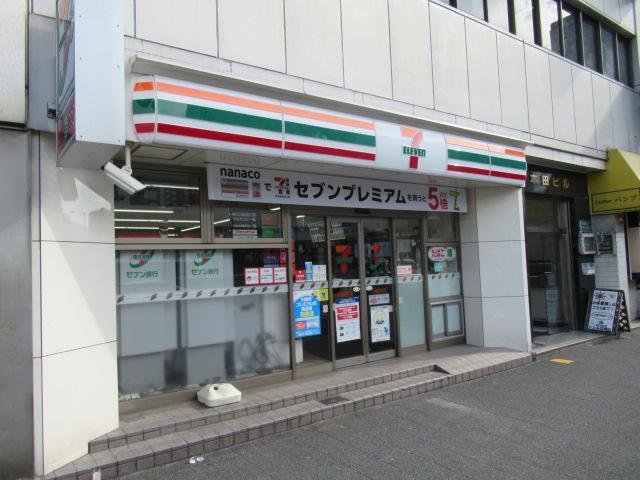 セブン-イレブン 川崎駅東口店の画像
