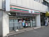 セブン-イレブン 川崎駅東口店