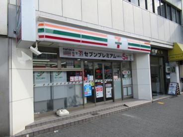 セブン-イレブン 川崎駅東口店の画像1