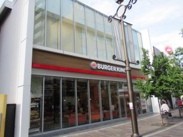 バーガーキング川崎ゼロゲート店の画像1