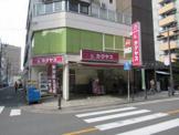 カクヤス川崎本町店