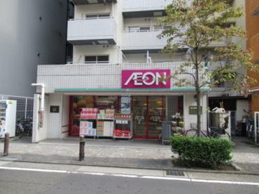 まいばすけっと川崎本町店の画像1
