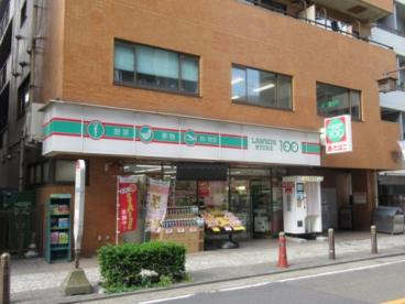 ローソンストア100 川崎本町二丁目の画像1