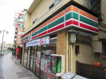 セブン-イレブン 川崎本町2丁目店の画像1