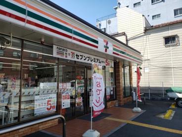 セブンイレブン 神戸垂水星が丘1丁目店の画像1