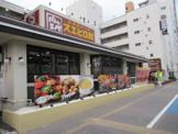 スエヒロ 川崎店