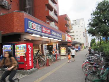 ゲオ川崎店の画像1