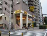 ココス川崎元木店