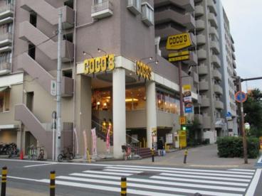 ココス川崎元木店の画像1