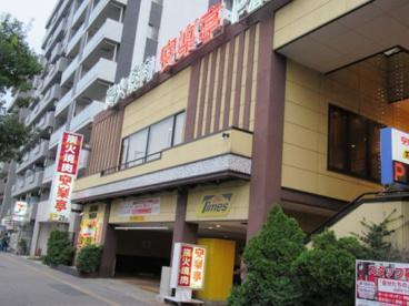 安楽亭 川崎南町店の画像1