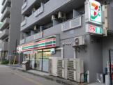セブン-イレブン 川崎南町店