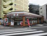 セブンイレブン 貝塚2丁目店