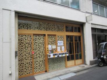 東海道BEER川崎宿工場の画像1