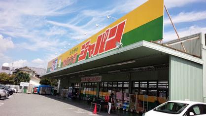 ジャパン 池田木部店の画像1