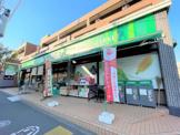 サントク 井草店
