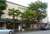神鉄食彩館 西鈴店