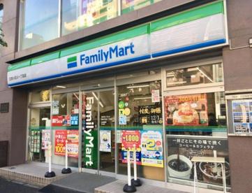ファミリーマート 小石川一丁目店の画像1