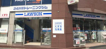 ローソン 春日駅前店の画像1