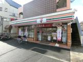 セブンイレブン 田無谷戸店