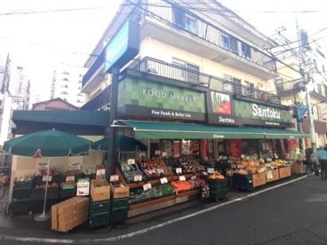三徳 住吉店の画像1