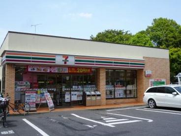 セブンイレブン 世田谷千歳郵便局前店の画像1