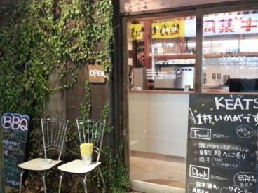 SUPERFOOD CAFE & BAR KEATS(スーパーフード カフェ&バー キーツ)の画像1