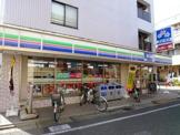 ローソン・スリーエフ 世田谷船橋店