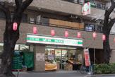 ローソンストア100 LS中野新井四丁目店