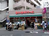 【9/13オープン】まいばすけっと経堂駅西店
