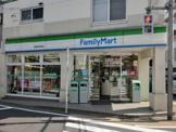 ファミリーマート 目黒中央町店