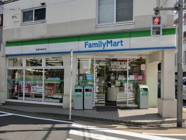 ファミリーマート 目黒中央町店の画像1