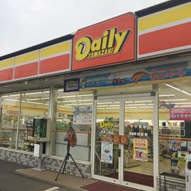 デイリーヤマザキ 箱根強羅店の画像1