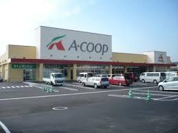 Aコープ 仙石原店の画像1