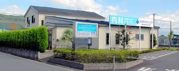 大井町クリニックの画像1