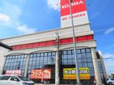 コジマ×ビックカメラ駒生店