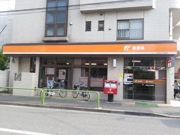 練馬豊玉中郵便局の画像1