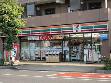 セブンイレブン三ツ沢下町店の画像1