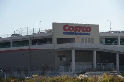 COSTCO WHOLESALE(コストコホールセール) 神戸倉庫店の画像1