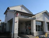 渋川金井郵便局