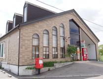 渋川郵便局