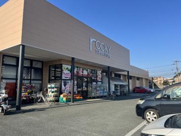 rocky(ロッキー)御領店の画像1