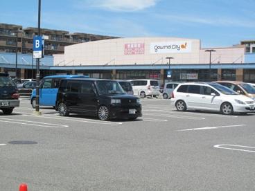 グルメシティステーションパーク小束山店の画像1